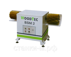 Станок щеточно-шлифовальный WoodTec BSM-2