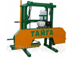 Ленточная пилорама «Тайга Т-2Б (двигатели Honda, Lifan)»