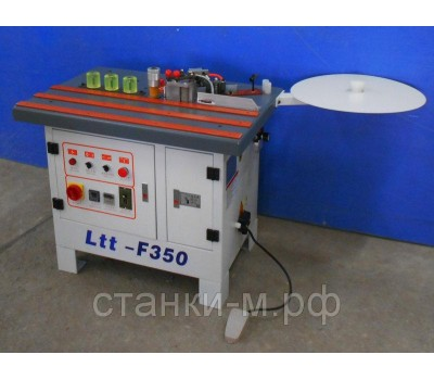 Кромкоблицовочный станок LTT-F350